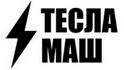 Логотип ТеслаМаш